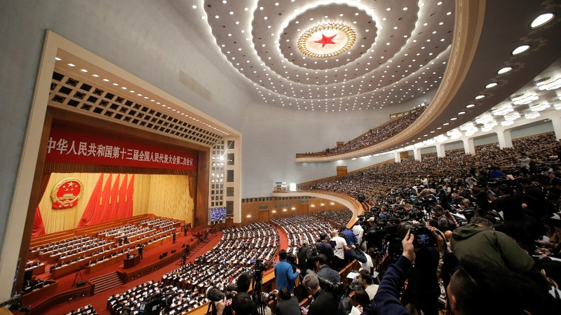 Beijing doubles down on push for party loyalty