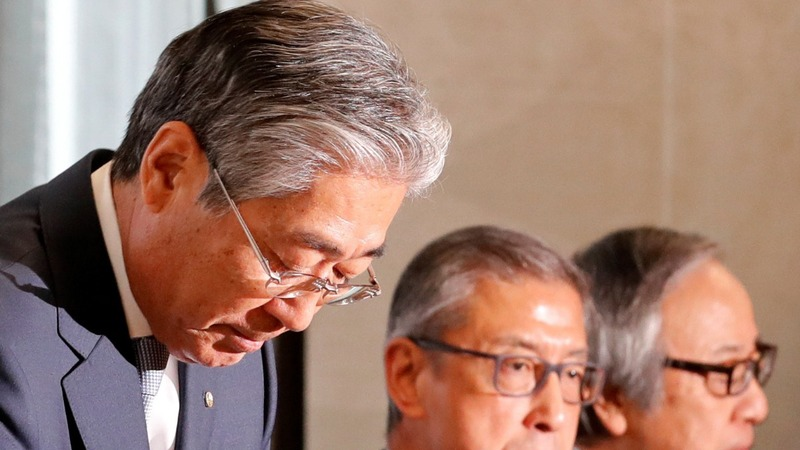 Japan's Olympics chief to step down