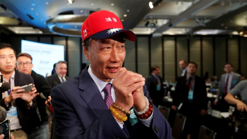 Foxconn chief Gou weighs run for Taiwan president