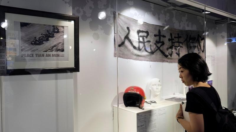 Tiananmen crackdown museum re-opens in Hong Kong