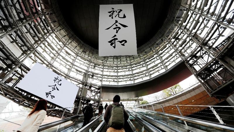 New emperor brings Japan into 'Reiwa' era