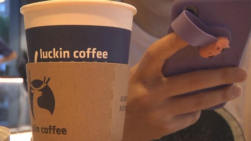 Coffee wars: China's Luckin gains on Starbucks