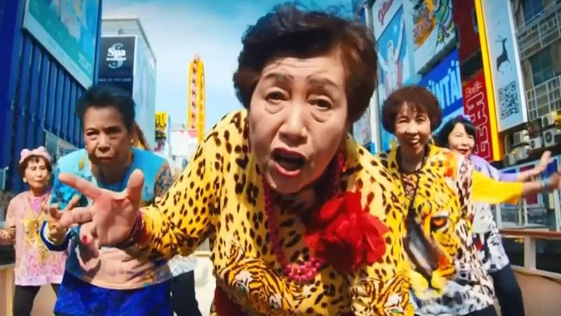 Meet Japan's granny idol group: 'Obachaaan'