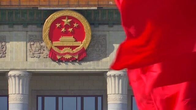 China's growth slows to near three decade low