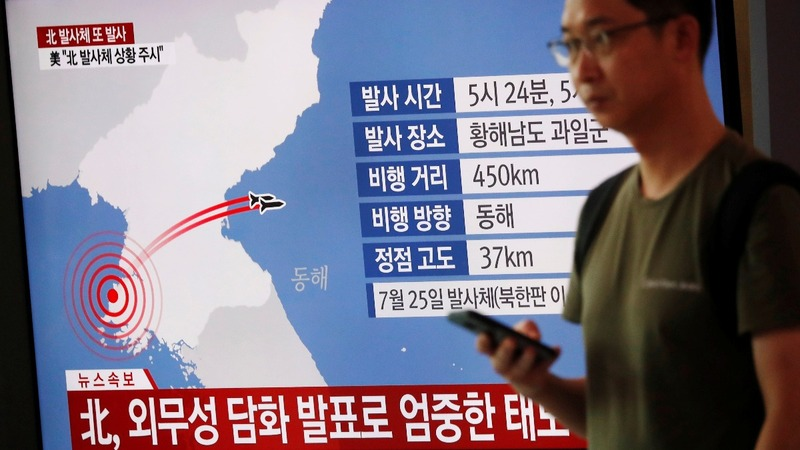 N Korea fires off another round of missile tests