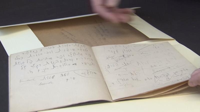 Israel's national library wins Kafka writings