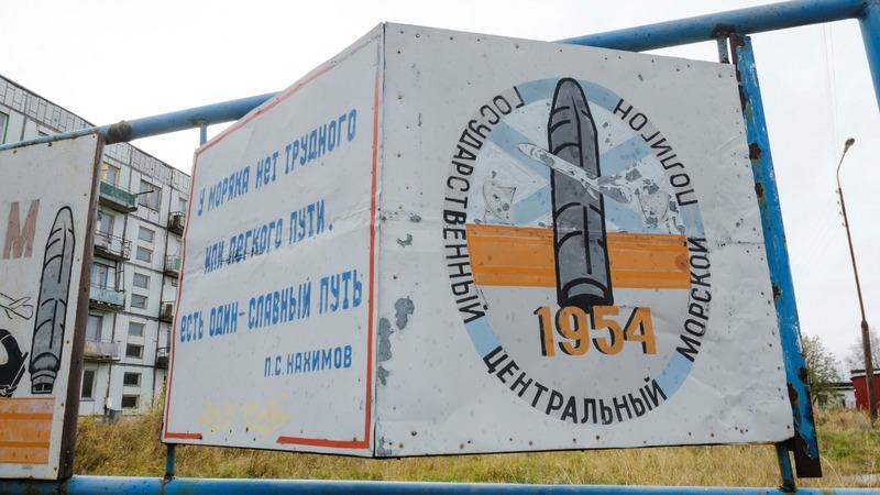 Russian test accident kills five nuclear staff