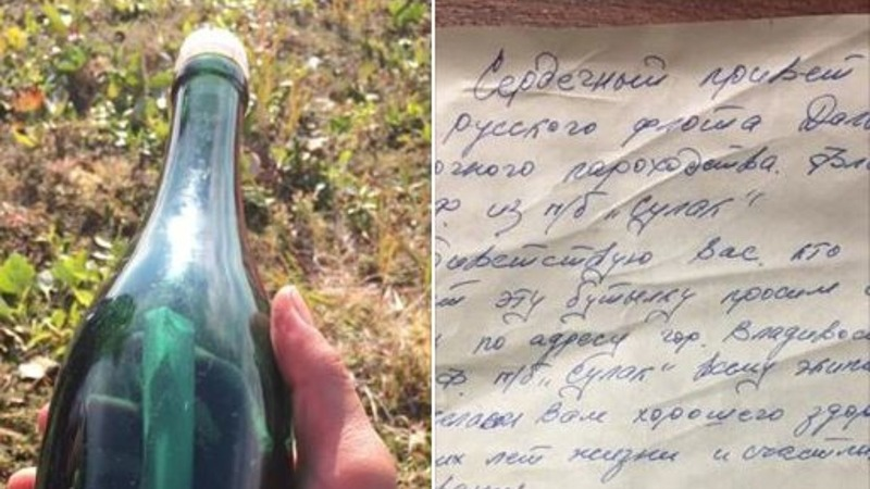 Soviet-era message in a bottle found in Alaska