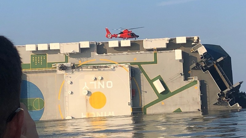 Coast Guard to rescue four from ship
