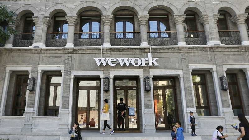 WeWork IPO valuation likely below $20 billion