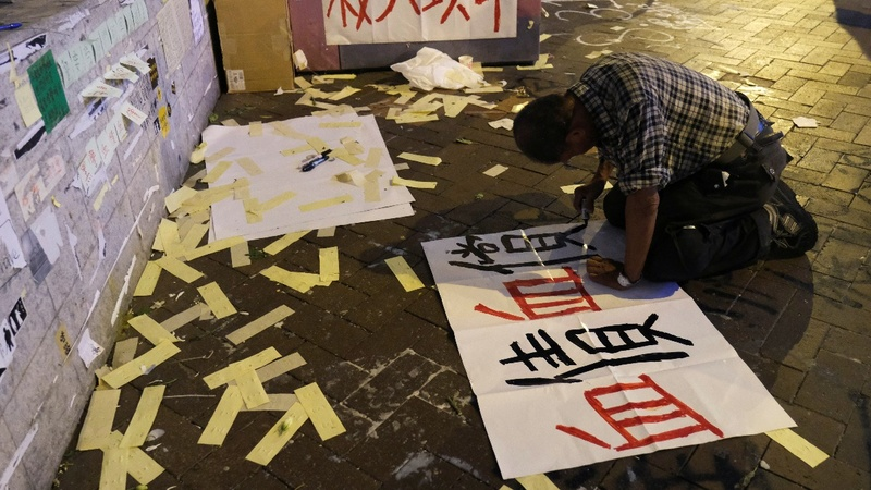 Hong Kong's poor find a place among the protests