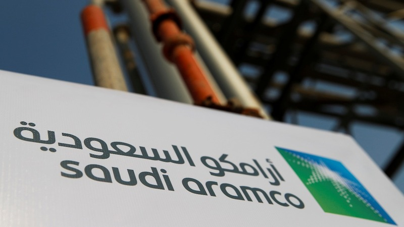 IPO of world's biggest oil company kicks off