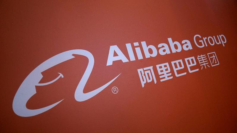 Alibaba eyes record Singles' Day, then major IPO