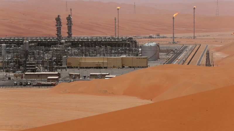 Aramco IPO range values oil giant at up to $1.7tn