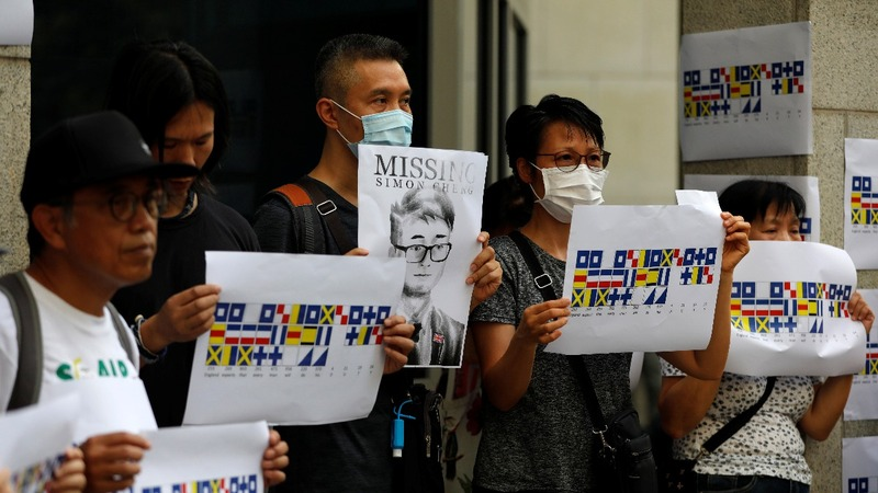 Former consulate worker says he was tortured in China
