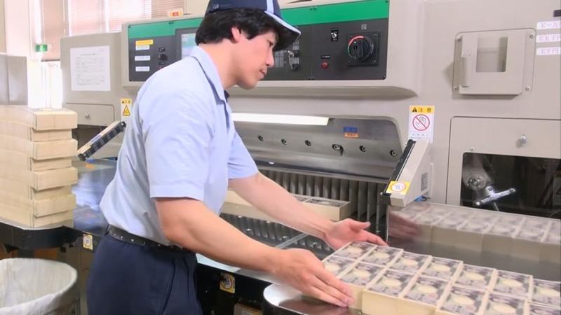 Japan lines up $120 bln stimulus boost