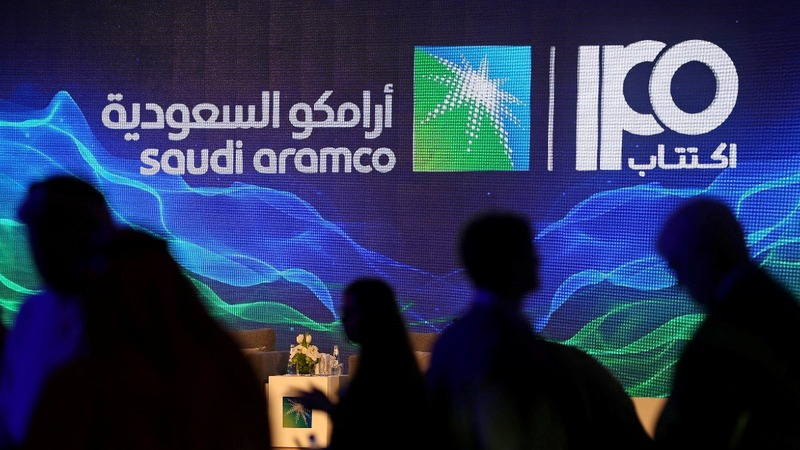 Saudi Aramco prices world's biggest IPO