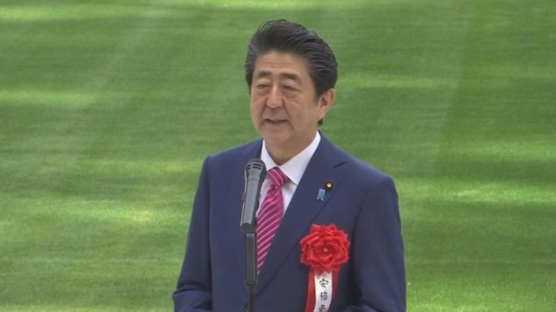 Japan's PM Abe opens Tokyo 2020 National Stadium